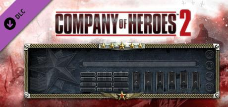 Company of Heroes 2: Faceplate Engraved