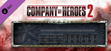 Company of Heroes 2: Faceplate Twisted Gold