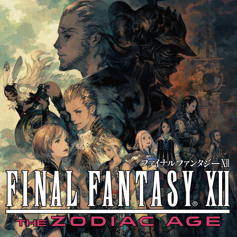 Book Cover Fantasy Zodiac : Final fantasy xii the zodiac age playstation box