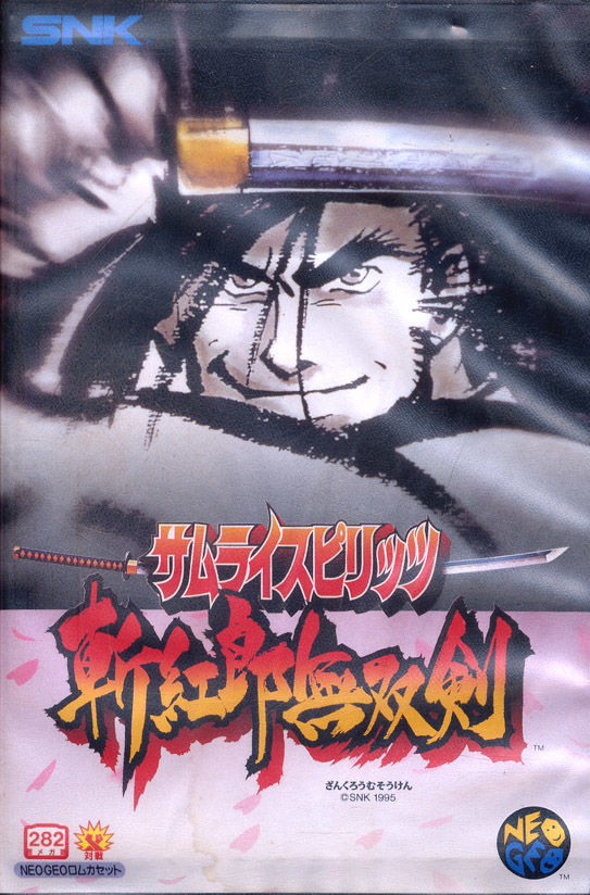 Samurai Shodown III: Blades of Blood Neo Geo Front Cover