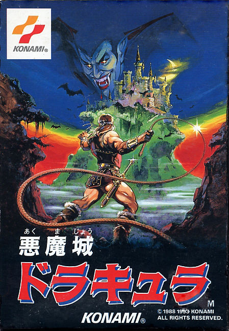 Image result for castlevania cover art