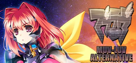 Muv-Luv Alternative Windows Front Cover 1st version