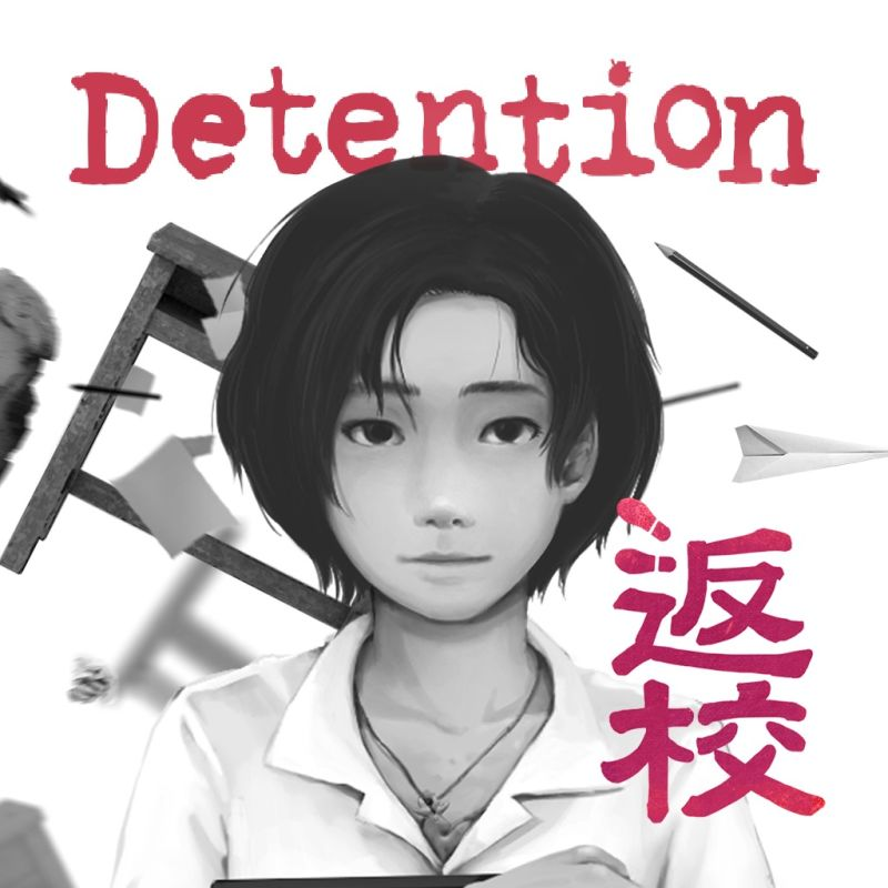 Detention PlayStation 4 Front Cover