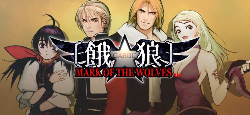 Garou: Mark of the Wolves Windows Front Cover