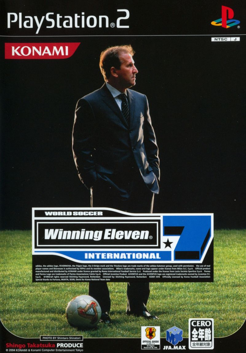 World Soccer: Winning Eleven 7 International PlayStation 2 Front Cover
