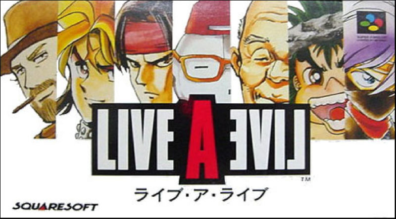Live a Live SNES Front Cover
