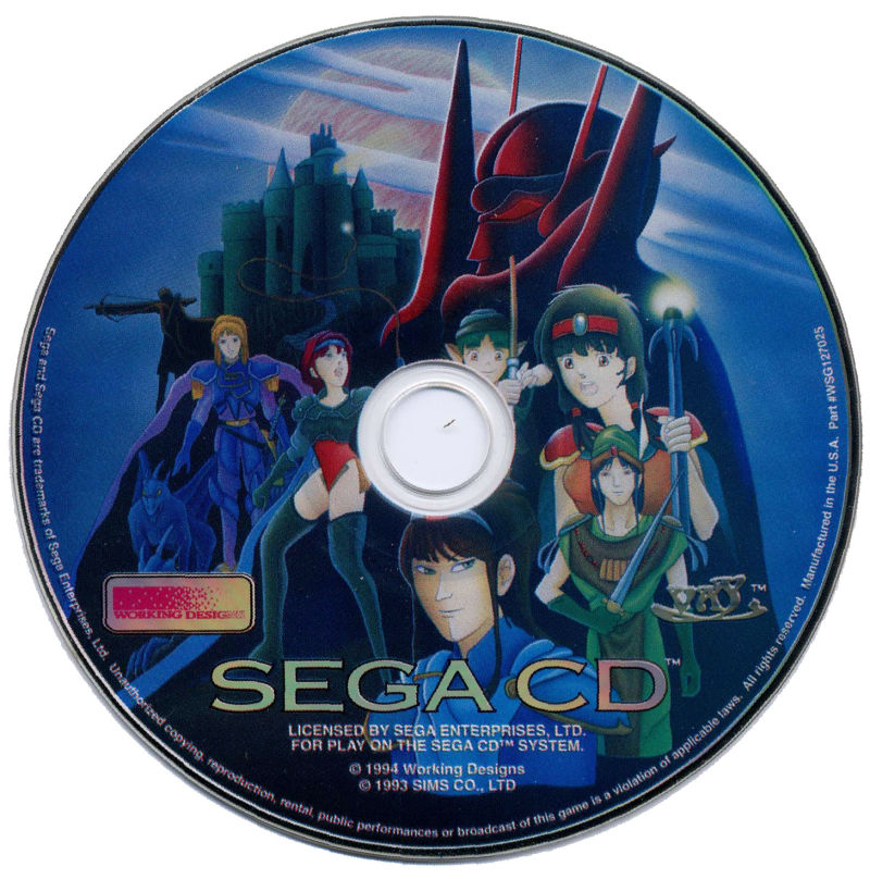Vay SEGA CD Media