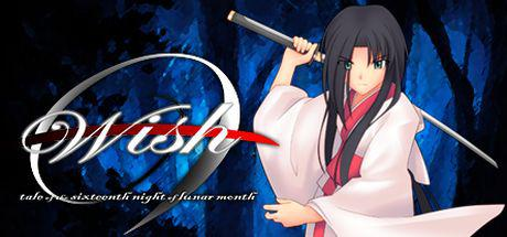 Wish: Tale of the Sixteenth Night of Lunar Month Linux Front Cover