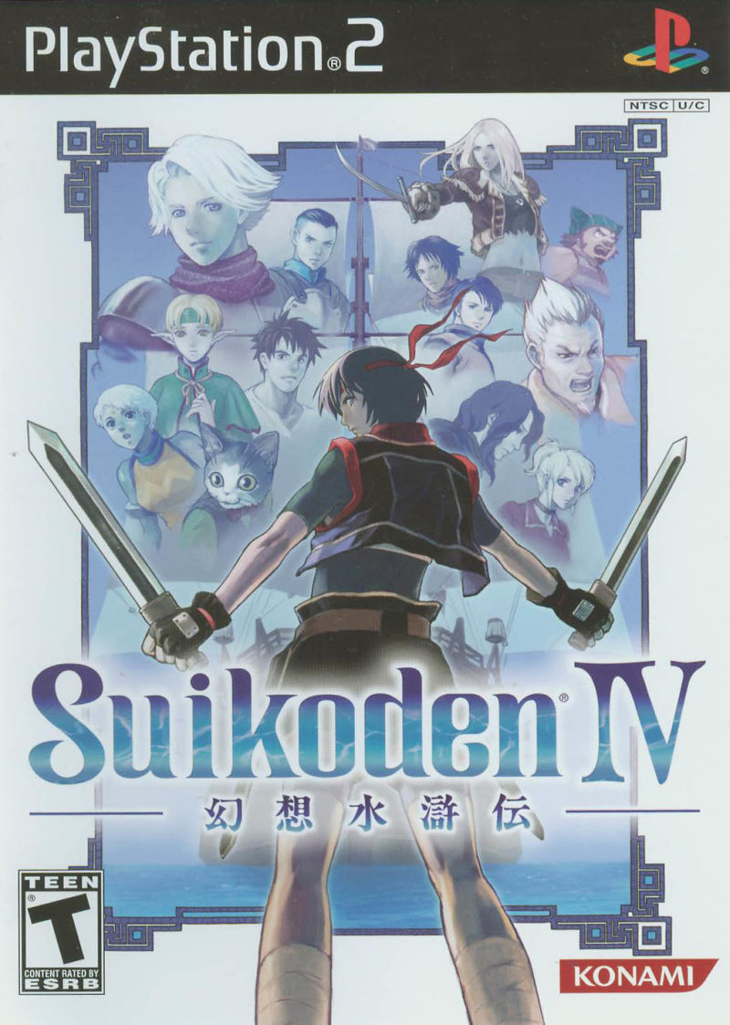 Suikoden IV PlayStation 2 Front Cover