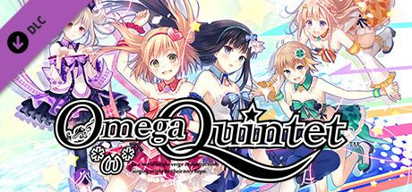 Omega Quintet - Potent Protection Pack
