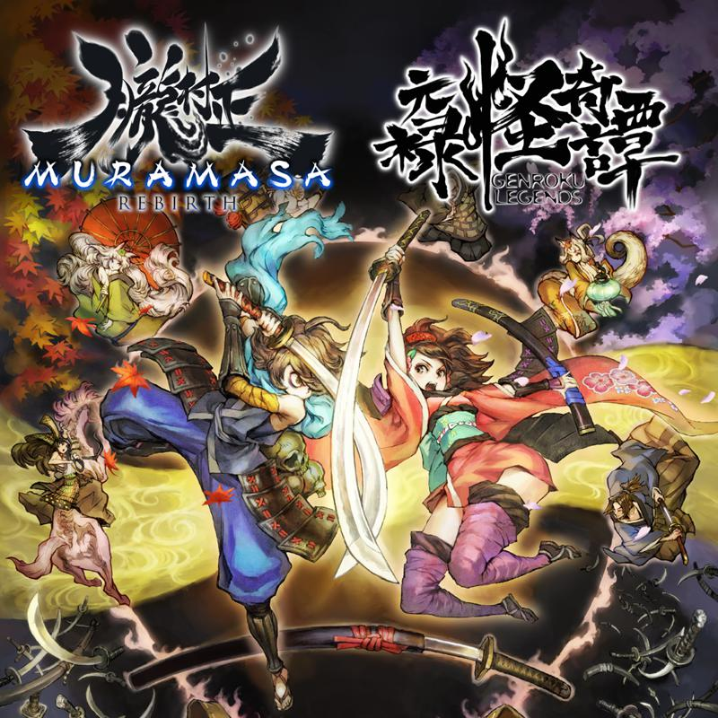 452211-muramasa-rebirth-complete-collection-ps-vita-front-cover.png