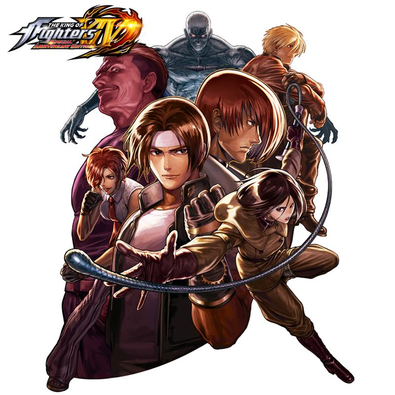 the king of fighters xiv special anniversary edition 2017