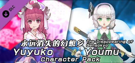 The Disappearing of Gensokyo: Youmu + Yuyuko Character Pack