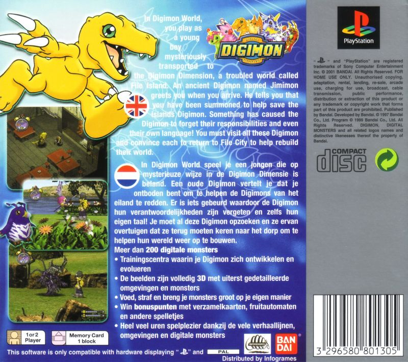 Digimon World PlayStation Back Cover