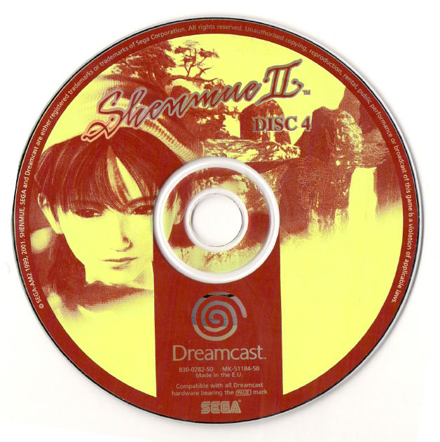 Shenmue II Dreamcast Media Disc 4