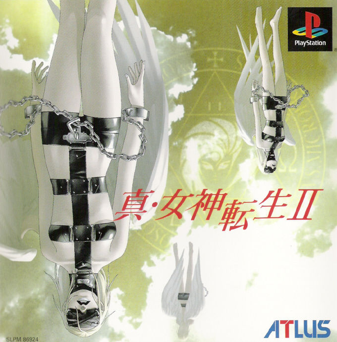 Shin Megami Tensei II PlayStation Front Cover