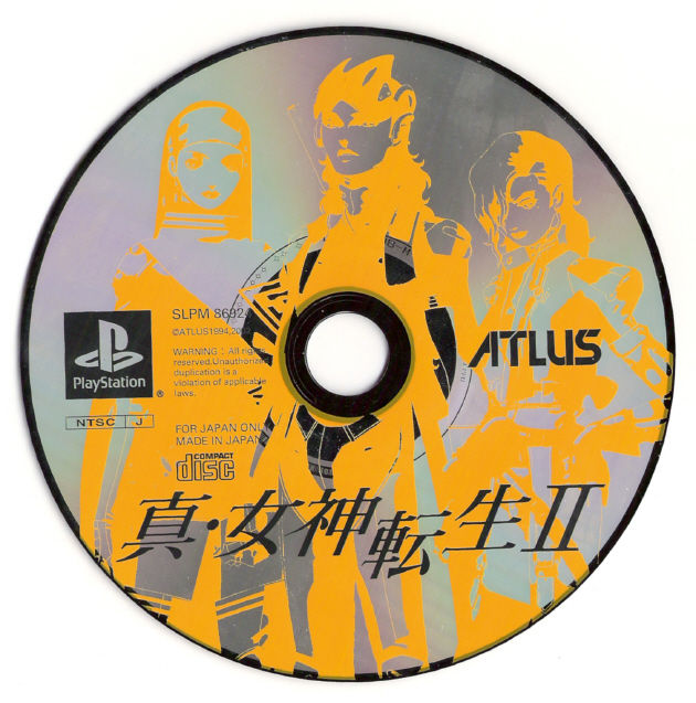 Shin Megami Tensei II PlayStation Media