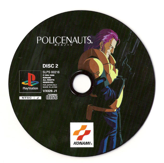 Policenauts PlayStation Media Disc 2
