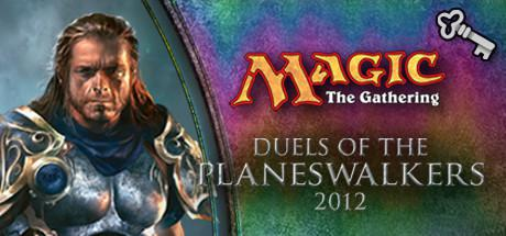 "Magic: The Gathering - Duels of the Planeswalkers 2012: Foil Conversion ""Wielding Steel"""