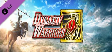 Dynasty Warriors 9: Season Pass