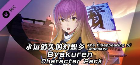 The Disappearing of Gensokyo: Byakuren Character Pack