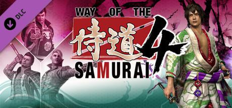 Way of the Samurai 4: Rare Weapons Set A - The Amihama Elite