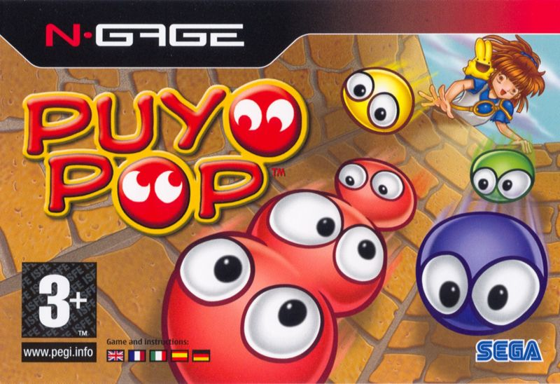 Puyo Pop N-Gage Front Cover