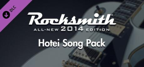 Rocksmith: All-new 2014 Edition - Hotei Song Pack