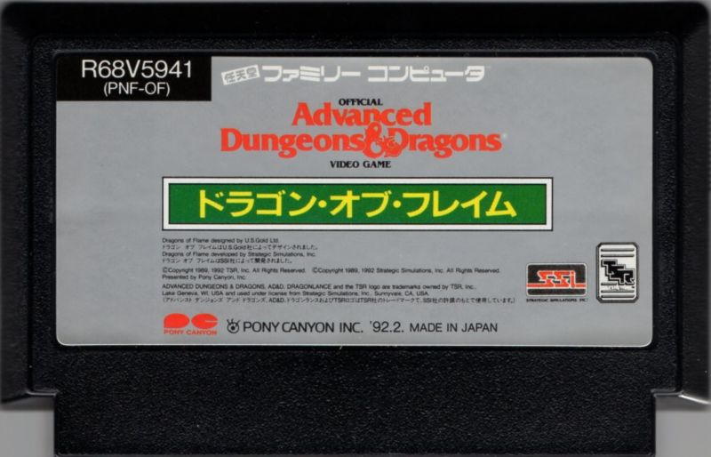Dragons of Flame NES Media