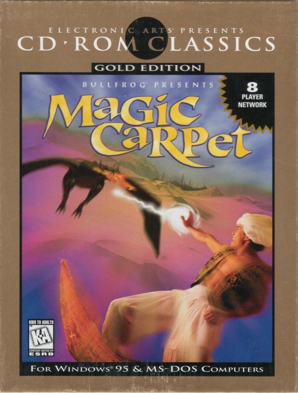 Magic Carpet DOS Front Cover