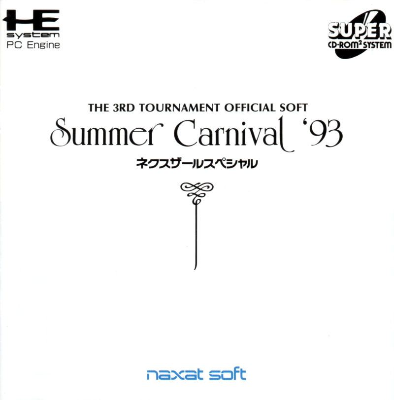 Summer Carnival '93: Nexzr Special TurboGrafx CD Front Cover