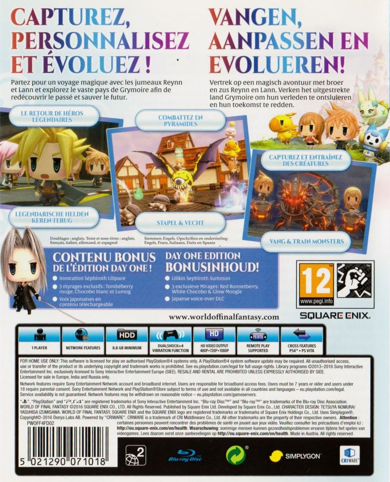 World Of Final Fantasy Day One Edition 2016 Playstation