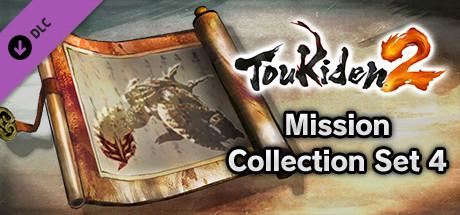 Toukiden 2: Mission Collection Set 4