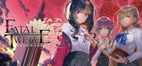 Fatal Twelve Linux Front Cover