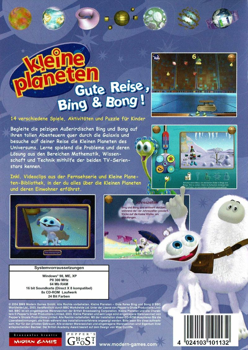 Tiny Planets: Heroes of the Universe (2004) Windows box ...
