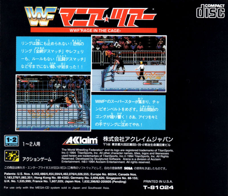 wwf rage in the cage 1994 sega cd box cover art mobygames