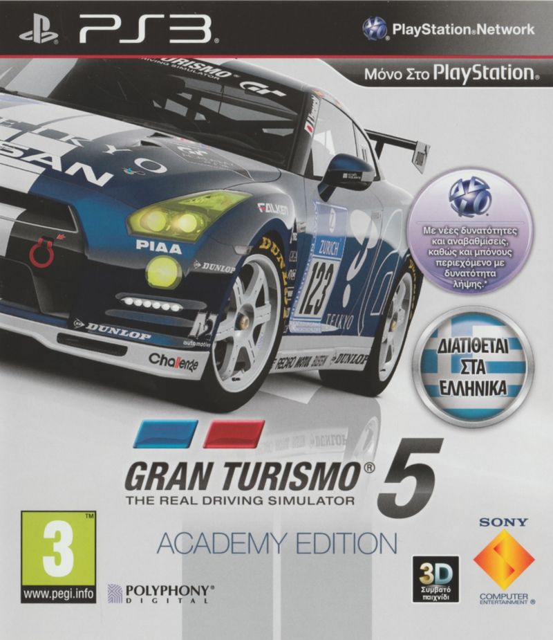 Gran Turismo 5: Academy Edition PlayStation 3 Front Cover