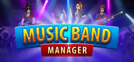 Music Band Manager