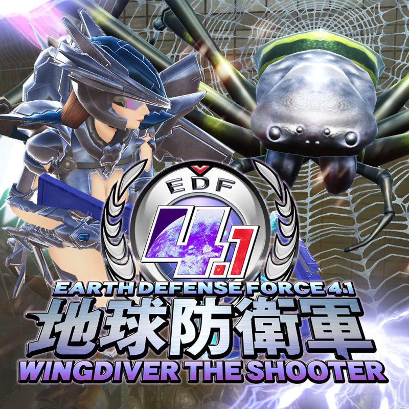 Earth Defense Force 4.1: Wingdiver The Shooter (2017 ...