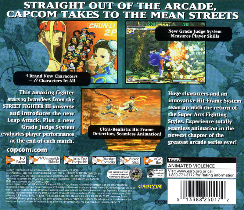 Street Fighter III: 3rd Strike Dreamcast Back Cover
