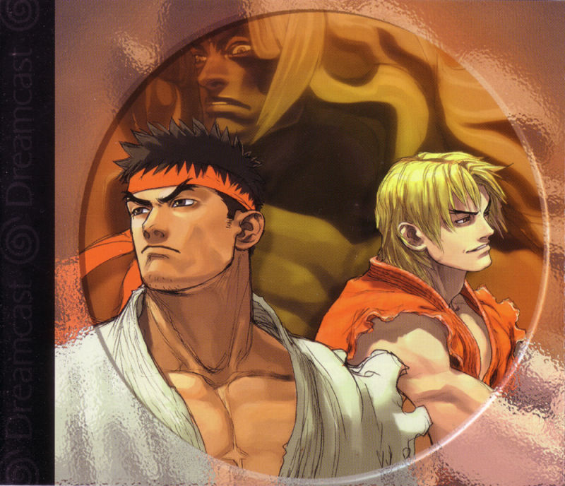Street Fighter III: 3rd Strike Dreamcast Inside Cover