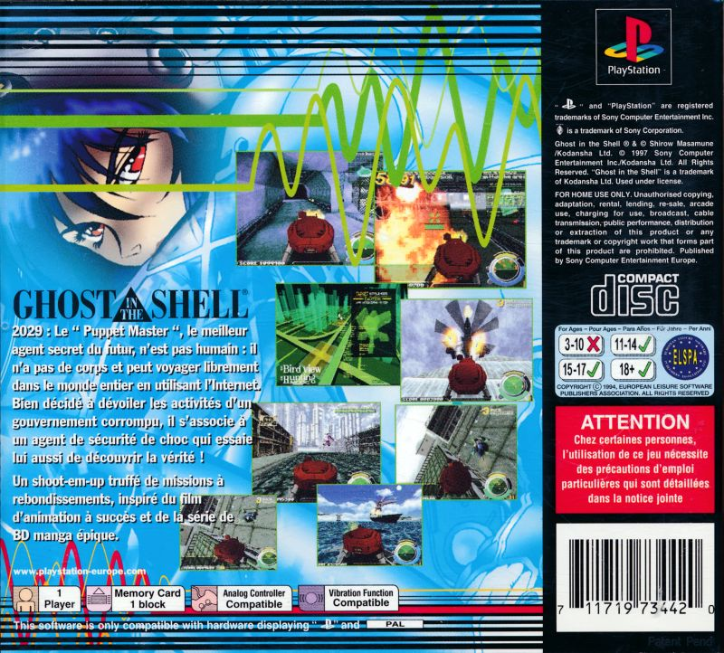 Ghost In The Shell 1997 Playstation Box Cover Art Mobygames
