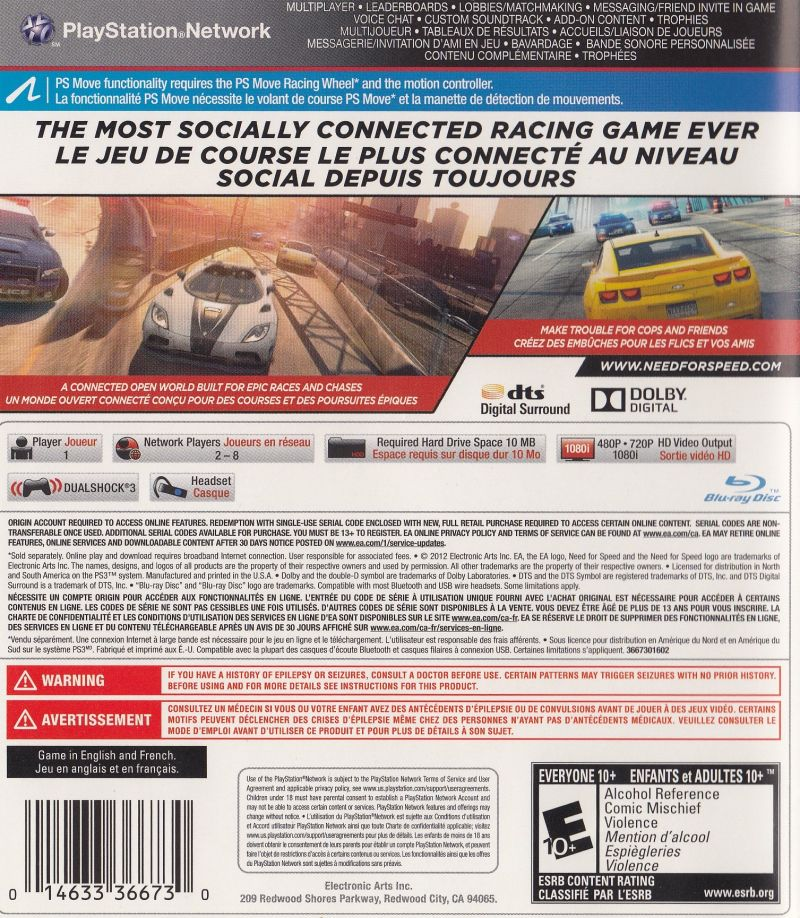 Need For Speed Most Wanted 2012 Playstation 3 Box Cover Art