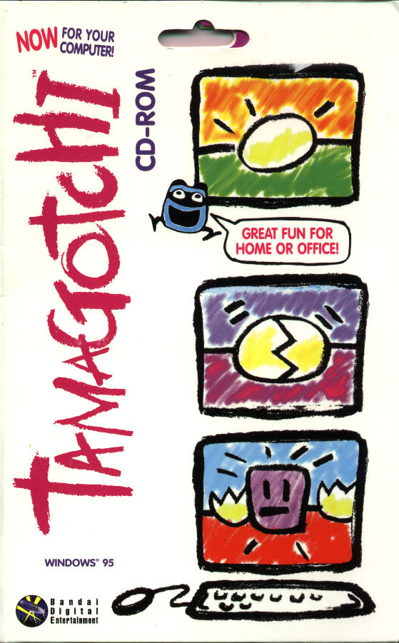 Tamagotchi CD-ROM Windows Front Cover