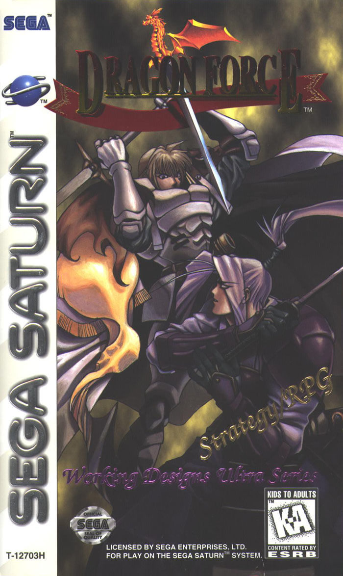 Dragon Force SEGA Saturn Front Cover