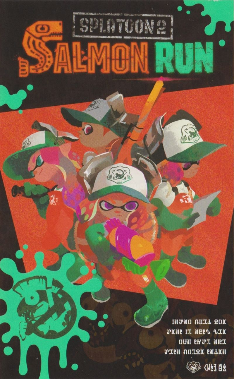 Splatoon 2 (2017) Nintendo Switch box cover art - MobyGames