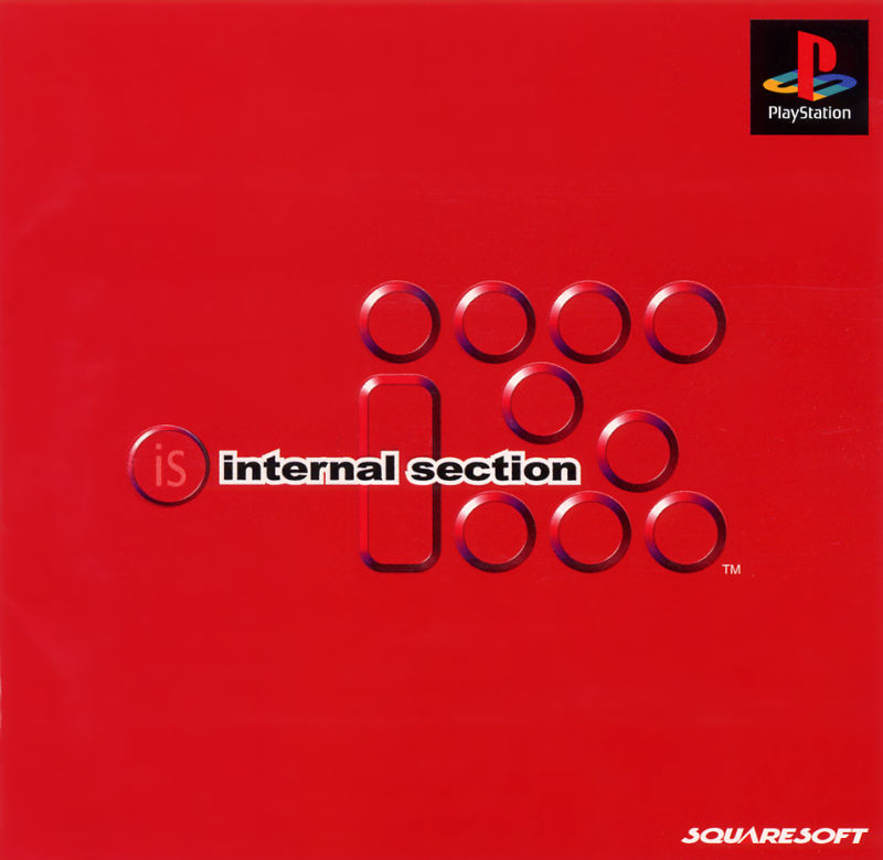 Internal Section PlayStation Front Cover