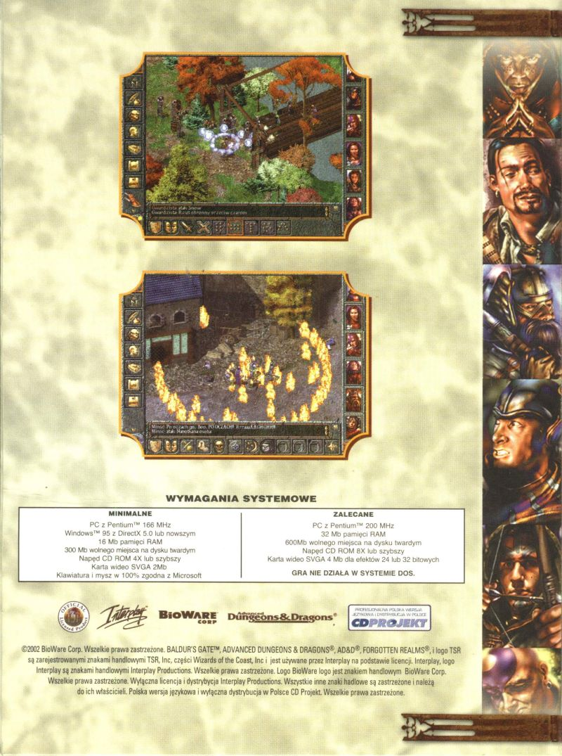 Baldur's Gate Windows Other CD Holder Back