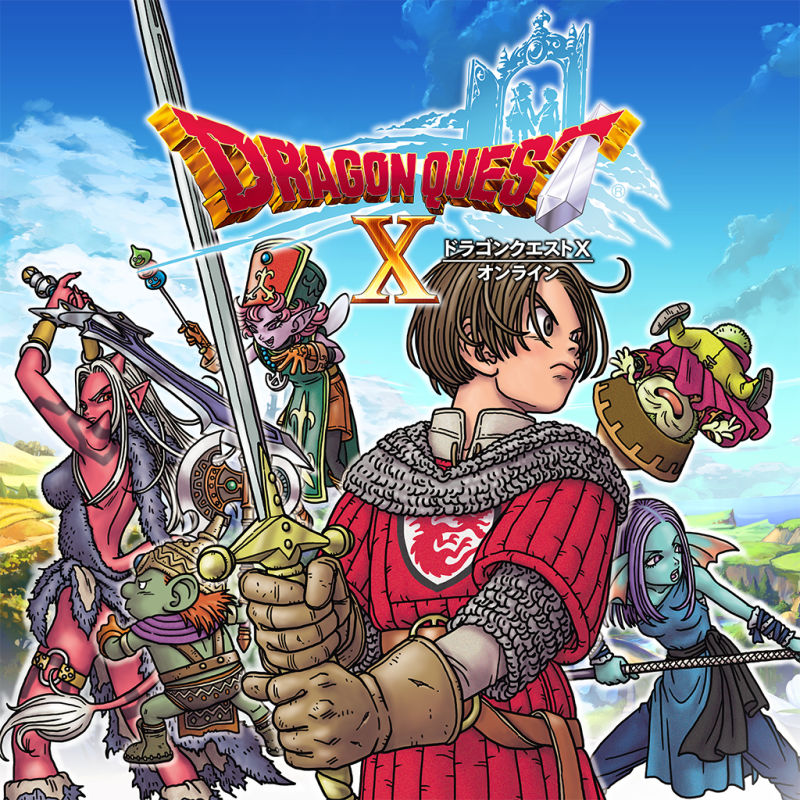Dragon Quest X: All in One Package (2017) Nintendo Switch box cover