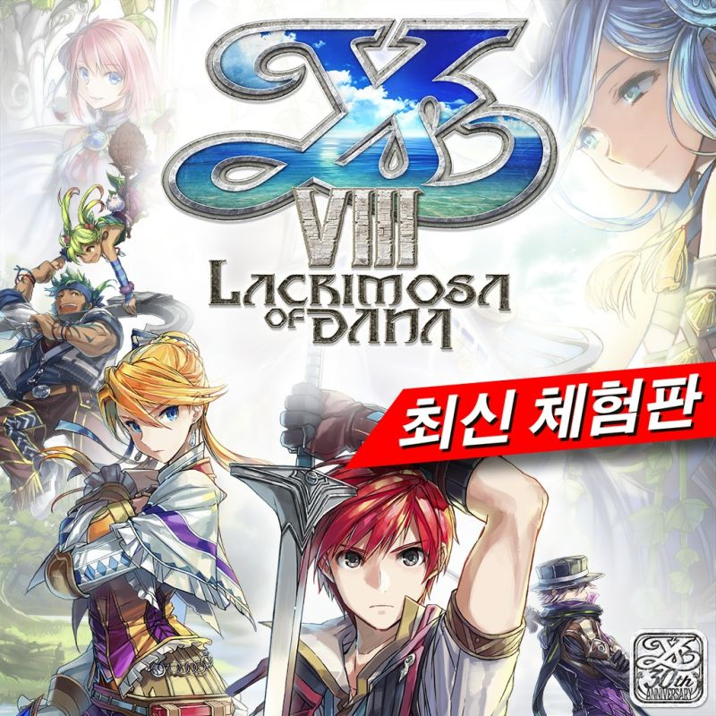 GUEST REVIEW: Ys VIII -Lacrimosa of Dana- oprainfall